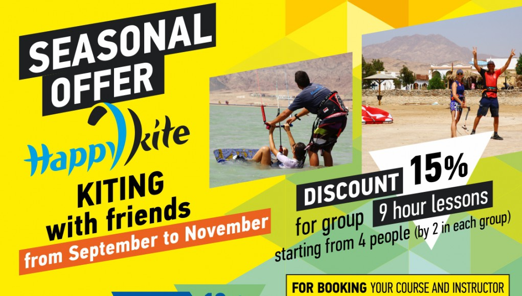 Happy Kite School Egypt: Seasonal Offer